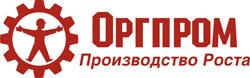 "Группа компаний ""Оргпром"""