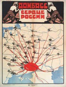 Перспективы возрождения промышленности Донбасса
