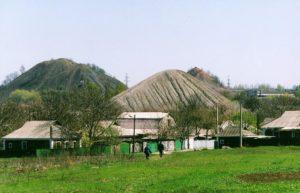 Донецкий пейзаж