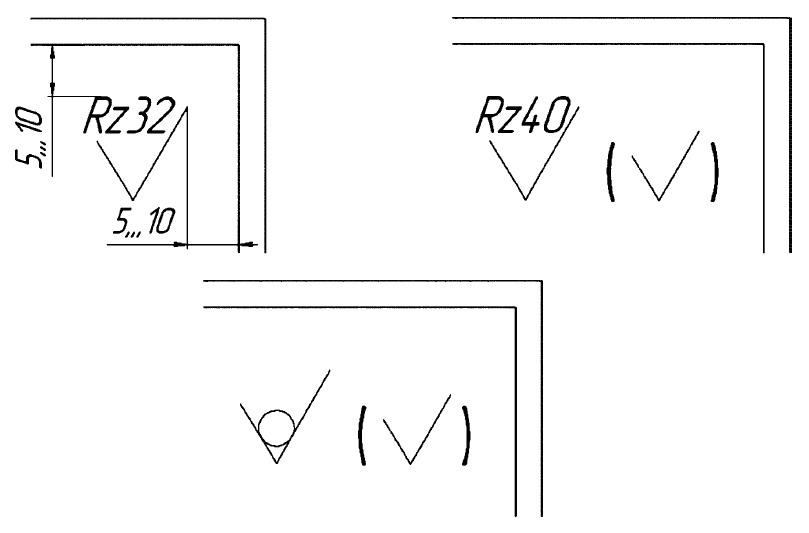 Рисунок 7.3 — Обозначение шероховатости на чертеже