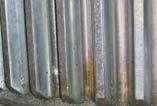 Превышение предела выносливости материала приводит к осповидному выкрашиванию рабочей поверхности (начальная стадия)