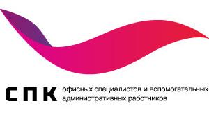 Союз работодателей Ростовской области