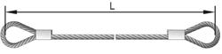 Универсальный строп канатный двухпетлевой