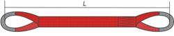 Строп текстильный петлевой (ленточный)